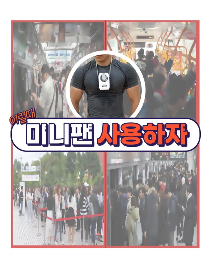 FORTIS미니팬-수정완료-9.jpg